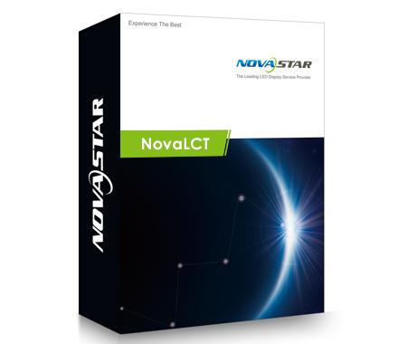 西安诺瓦全彩LED显示屏控制软件V5.1.0