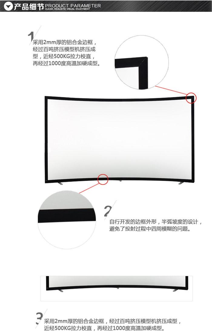 欧亚特弧形金属硬幕产品细节图