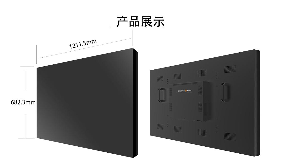 55寸1.7mm液晶拼接屏