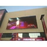 武汉led屏/户外交通显示屏LED厂家上门安装