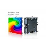 P4.0室内全彩LED显示屏