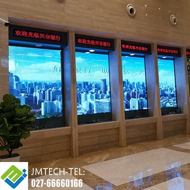 武汉银行橱窗透明LED显示屏完工