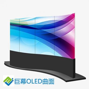最新超薄柔性OLED拼接屏