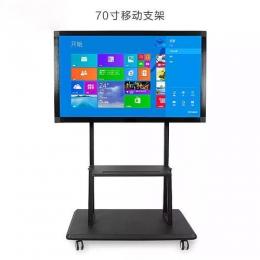 武汉70寸教育教学一体机代理商