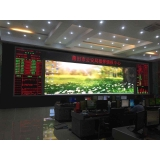 P1.56小间距LED显示屏应用于指挥系统