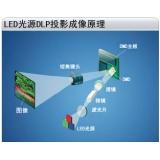 60寸DLP拼接屏(LED光源)
