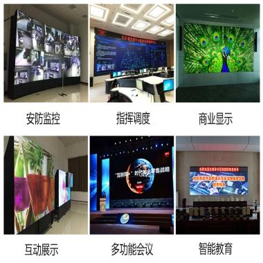 武汉LED显示屏前川孕婴连锁户外P3