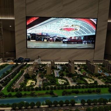 中海尚城LED显示屏完工