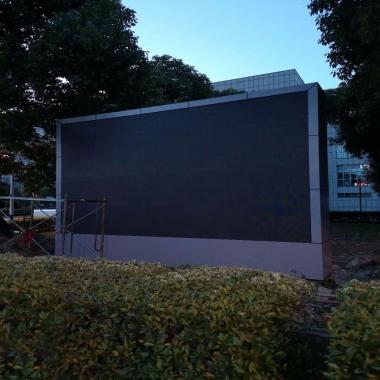 光谷佛祖岭社区户外防水全彩LED显示屏项目