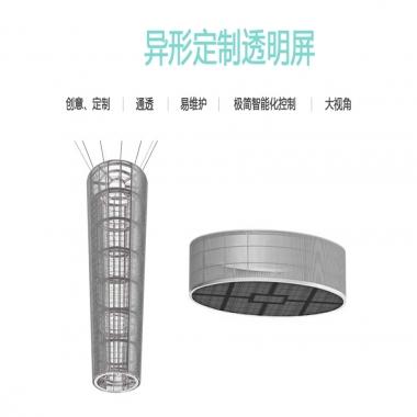 异形定制LED透明屏