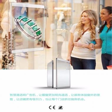 智能广告屏来临打开了透明LED显示屏市场?