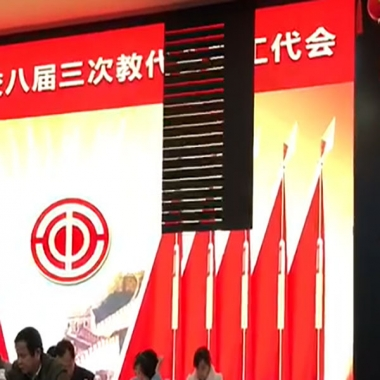 在武汉LED显示屏几种常见故障的检查与维修方法