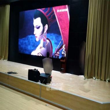武汉某单位报告厅LED显示屏案例