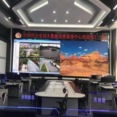 单位监控LED大屏显示方案