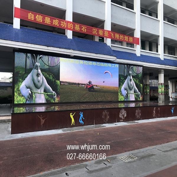 武汉巨幕光显LED户外屏不小心进水了怎么办?
