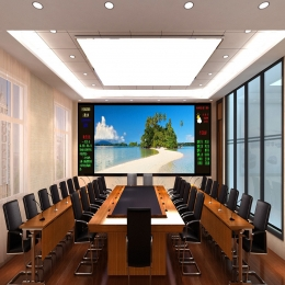 武汉大型会议室led大屏幕解决方案