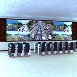 交通指挥大厅led大屏幕解决方案