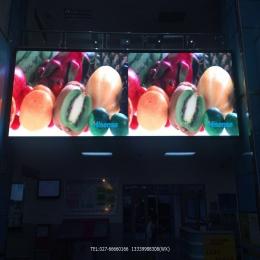 室内大厅P2.5/Q2.5E/2.5mm全彩显示屏LED屏