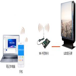 湖北LED显示屏的无线Wi-Fi控制方案