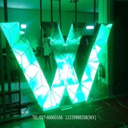 武汉华夏光彩异型LED显示屏定制