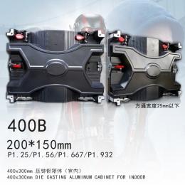 400B压铸铝箱体LED显示屏室内全彩箱体定制