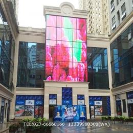 户外商场LED格栅透明显示屏