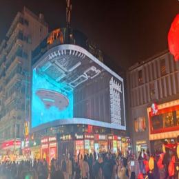 未来几年武汉裸眼3D显示屏市场会迎来井喷式发展吗?